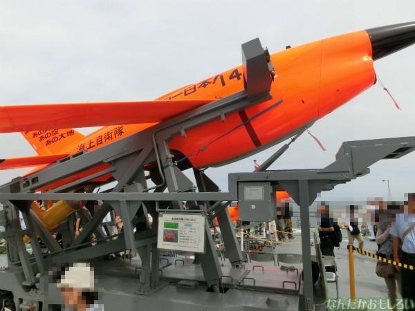 大洗 海開きカーニバル 訓練支援艦「てんりゅう」乗船 - 3839