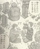 『はじめの一歩』1176話感想(ネタバレあり)2