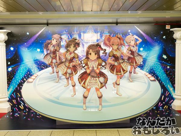 『デレステ』シンデレラガールズが新宿駅地下道をジャック!圧倒的豪華なデレステ広告をフォトレポート!1012
