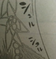 『源君物語』第145話感想2