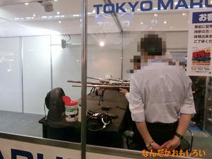 第52回静岡ホビーショー 画像まとめ - 2488