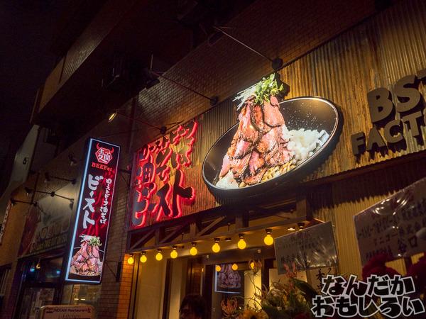 ローストビーフ×油そば専門店「ビースト」が秋葉原・末広町エリアにオープン_0936