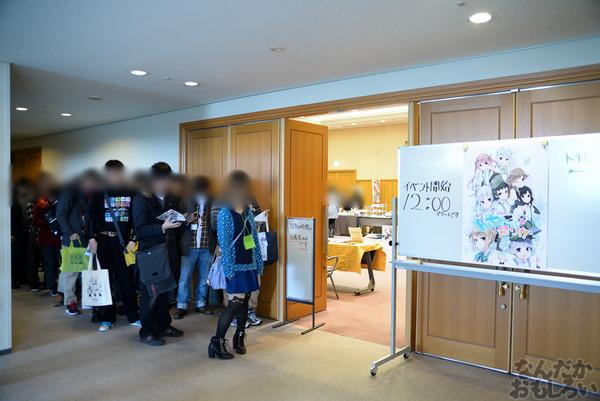 艦これ・朝潮型のオンリーイベントが京都舞鶴で開催!_1371