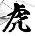 『喧嘩稼業』第68話感想(ネタバレあり)5