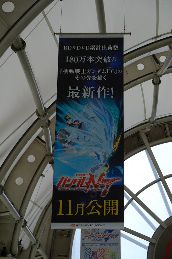 コミケ94、3日前の東京ビッグサイト周辺レポート-84