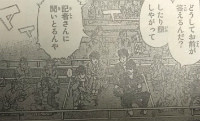 『はじめの一歩』1178話感想(ネタバレあり)3