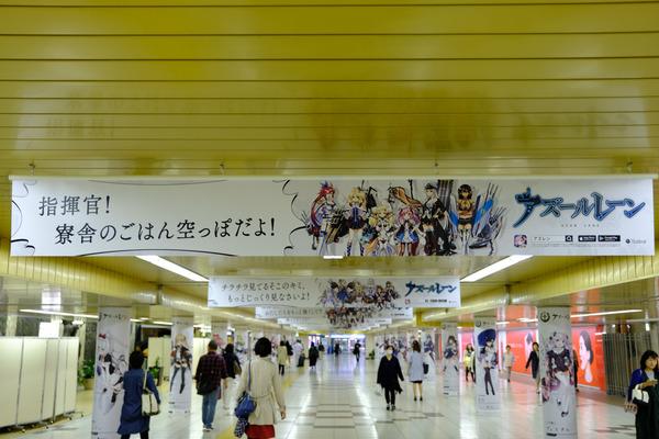 アズールレーン新宿・渋谷の大規模広告-85