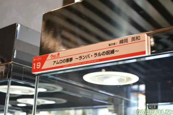 『ガンプラエキスポ2013』ガンプラビルダーズワールドカップ2013日本代表ファイナリスト作品フォトレポート_0736