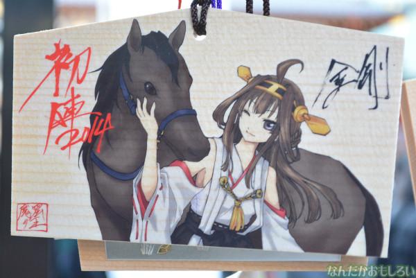 2014年 神田明神の痛絵馬_0112