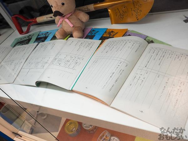 TVアニメ『がっこうぐらし!』展が秋葉原で開催 笑顔・絶望顔など貴重な生原画、缶詰、サイン入りシャベルなどたくさん展示!0021