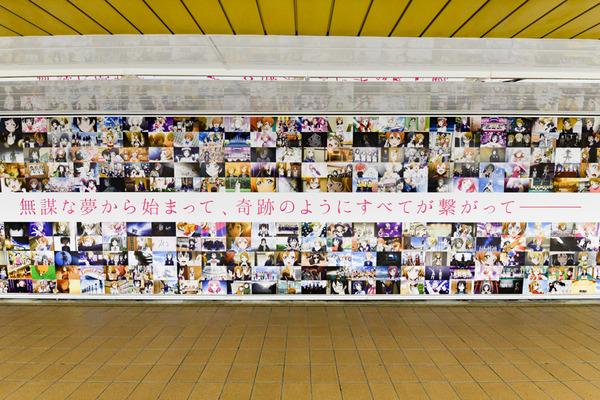 『ラブライブ!』大規模広告が新宿地下のメトロプロムナードに登場!16