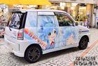 『第4回富士山コスプレ世界大会』今年も熱く盛り上がる、静岡で人気の密着型コスプレイベント その様子をお届け_2256
