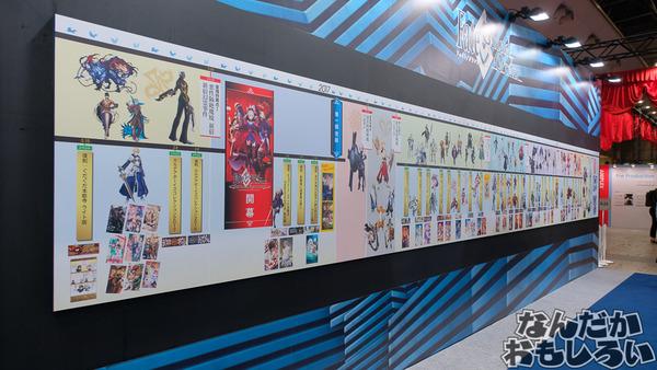 『Fate/Grand Order』アニメジャパンのFGOブースやFGO関連情報2261