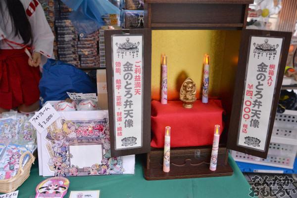 東京八王子の街でサブカルイベント開催!『8はちアソビ』フォトレポート_1345