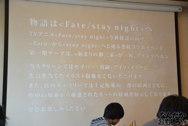 「Zero」「stay night」のコラボカフェ『Fate/Zero~stay night Cafe』フォトレポート_0450
