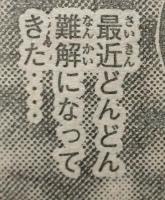 『はじめの一歩』1151話感想(ネタバレあり)3