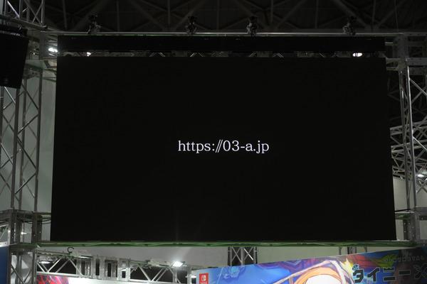 ディライトワークス新ゲームプロジェクト007