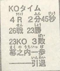 『はじめの一歩』第1209話感想(ネタバレあり)5