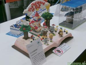 東京おもちゃショー2013 レポ・画像まとめ - 3174