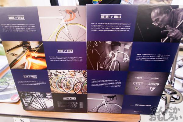 『第四回やっちゃばフェス』自転車同人サークルを紹介ッ!_9084