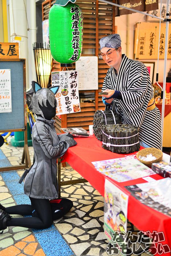 『第4回富士山コスプレ世界大会』今年も熱く盛り上がる、静岡で人気の密着型コスプレイベント その様子をお届け_2483
