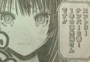 『源君物語』第177話感想2