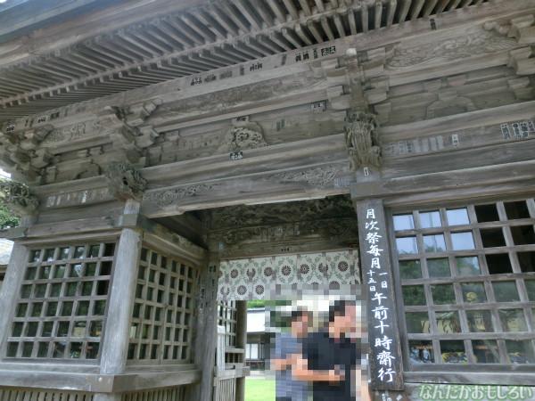 ガールズ&パンツァー 大洗磯前神社の板絵馬 - 3910