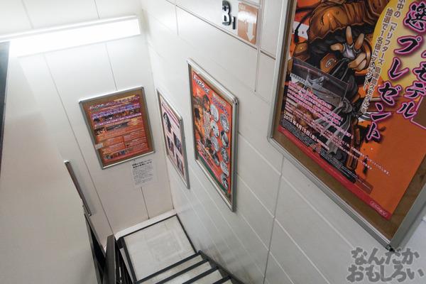 生原稿な模造刀、グッズ販売も「ドリフターズ原画展」秋葉原で開催!02545