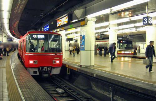 「名鉄名古屋駅」の画像検索結果
