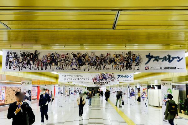 アズールレーン新宿・渋谷の大規模広告-67