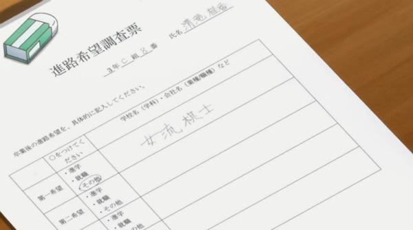 アニメ『りゅうおうのおしごと!』第7話感想_135823