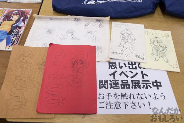 KeyやLeaf、マリみてなど懐かしさ満載の同人誌即売会『TOSANBO FINAL!』開催!都産貿浜松町館を締めくくる貴重なイベントに参加してきました!(90枚以上)_0122