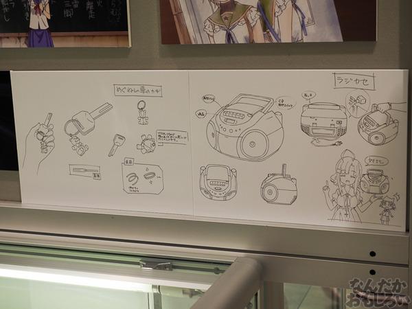 TVアニメ『がっこうぐらし!』展が秋葉原で開催 笑顔・絶望顔など貴重な生原画、缶詰、サイン入りシャベルなどたくさん展示!0031