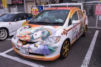 『ストフェス2015』痛車画像_7647