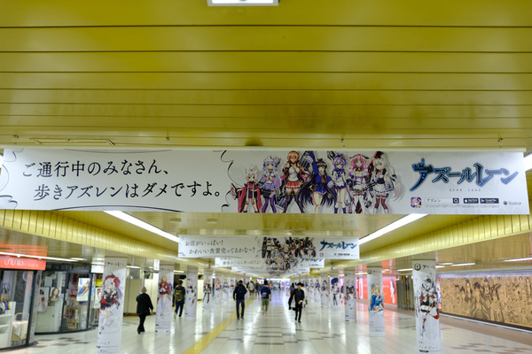 アズールレーン新宿・渋谷の大規模広告-89
