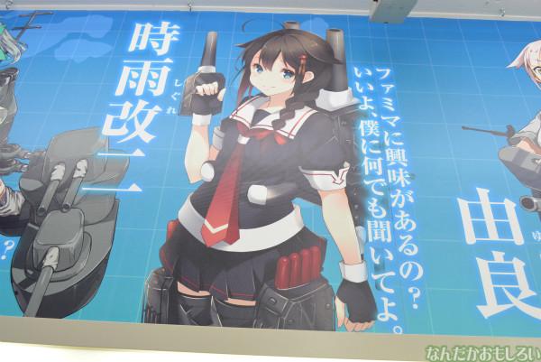 ファミマ横須賀汐入駅前店の艦これラッピングフォトレポート_0068