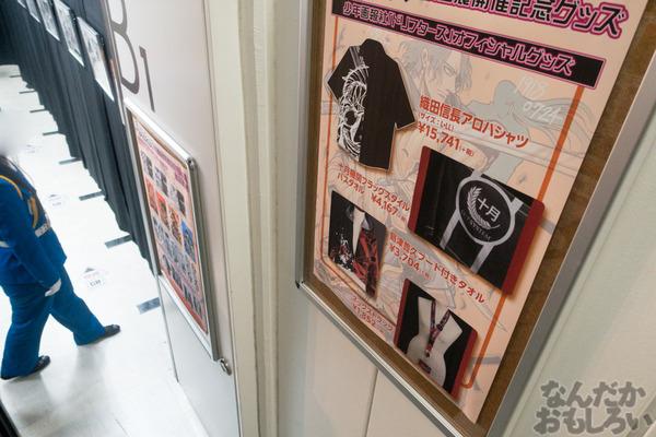 生原稿な模造刀、グッズ販売も「ドリフターズ原画展」秋葉原で開催!02546