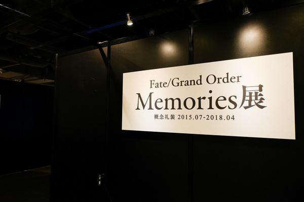 FGO概念礼装展001