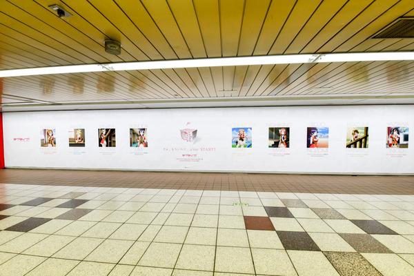『ラブライブ!』大規模広告が新宿地下のメトロプロムナードに登場!28