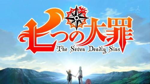 アニメ『七つの大罪』第1話感想1