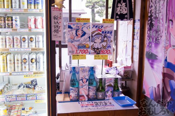 静岡で有名な酒屋さん「鈴木酒店」写真画像まとめ_1731