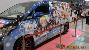 AnimeContentsExpo2013-0983