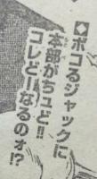 『刃牙道』第95話感想ッッ(ネタバレあり)5