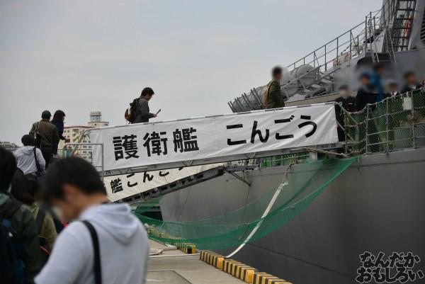 『第2回護衛艦カレーナンバー1グランプリ』護衛艦「こんごう」、護衛艦「あしがら」一般公開に参加してきた(110枚以上)_0677