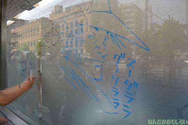 小学館ビルの「豪華すぎる落書き」_0024