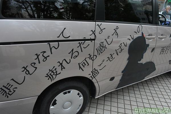 『アニ玉祭』展示痛車フォトレポート_0584