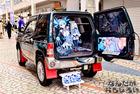 『第4回富士山コスプレ世界大会』今年も熱く盛り上がる、静岡で人気の密着型コスプレイベント その様子をお届け_2271