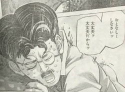 『ゴールデンカムイ』第112話感想レビュー(ネタバレあり)_222420