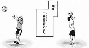 チェンソーマン:79話_234130