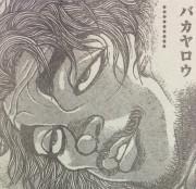 『刃牙道』第132話感想ッ(ネタバレあり)
